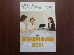 9.26税制改正1.JPG