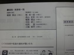 2.27歯科医院②.jpg